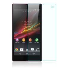 محافظ صفحه نمایش شیشه ای مناسب برای گوشی موبایل سونی Xperia Z