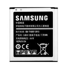 باتری سرجعبه مناسب برای گوشی موبایل سامسونگ Galaxy J2/G360