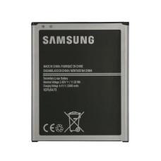 باطری اصلی Samsung J7