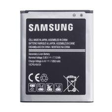 باطری اصلی Samsung J1 همراه با گارانتی شش ماهه (بادکردگی شامل گارانتی می شود)