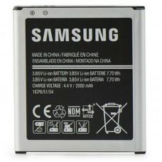 باطری اصلی Samsung J2/G360