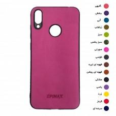 گارد طرح چرم EPIMAX مناسب برای گوشی هواوی مدل Y7 2019 (جهت انتخاب رنگ با پشتیبانی تماس بگیرید)