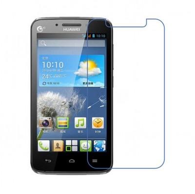 محافظ صفحه نمایش شیشه ای برای Huawei Y51..