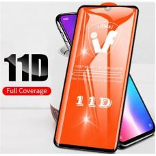 محافظ صفحه نمایش گلس 11D مناسب برای گوشی ردمی نوت 7